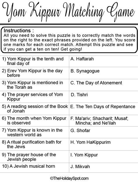 yom kippur matching game template
