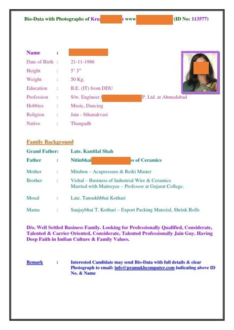 Biodata Sle Format by Matrimony Profile Template 28 Images Where Can I Get