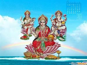 HD Hindu God Wallpapers