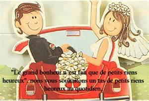 modele felicitation mariage carte felicitation mariage gratuite à imprimer humoristique invitation mariage carte mariage
