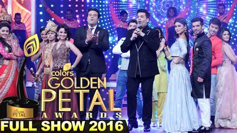 Colors Golden Petal Awards (2016) Webhd 480p