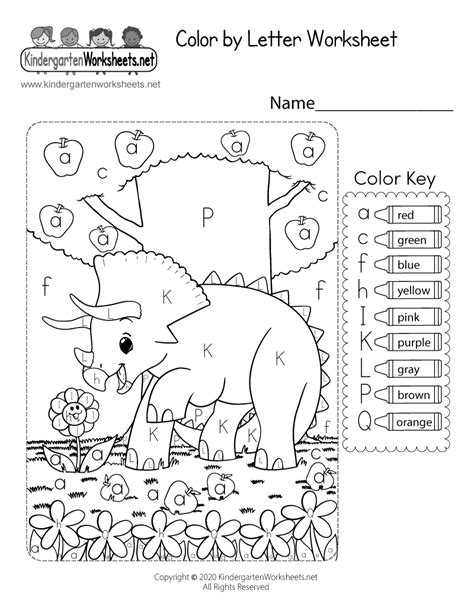 printable color  letter worksheet