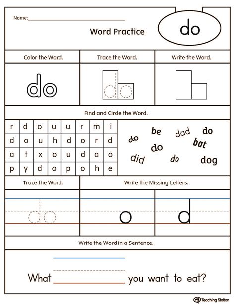 high frequency words printable worksheets