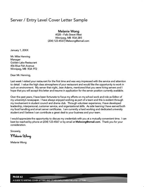 entry level cover letter 8 cover letter mistakes entry level candidates make