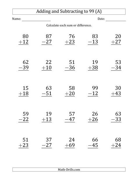 Large Print Adding And Subtracting 2digit Numbers With Sums And Minuends Up To 99 (25 Questions