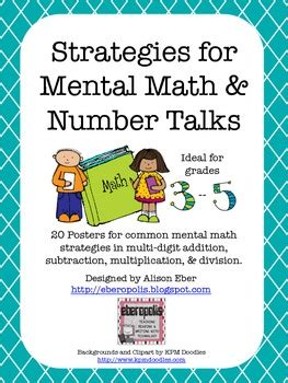 mental math strategy posters  number talks
