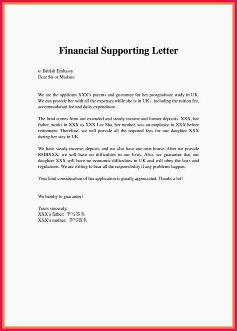 c letter templates from parents letter of financial support sop exles