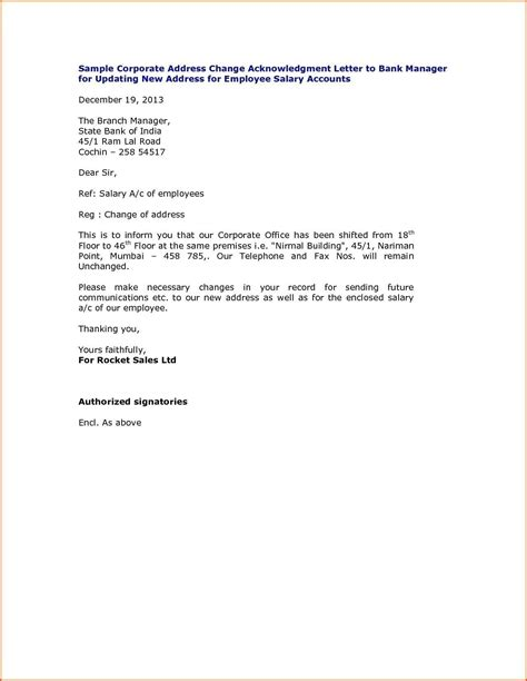 Sample letter to employer for informing change of bank account for salary transfer. You Can See This New Letter format for Bank to Change the ...