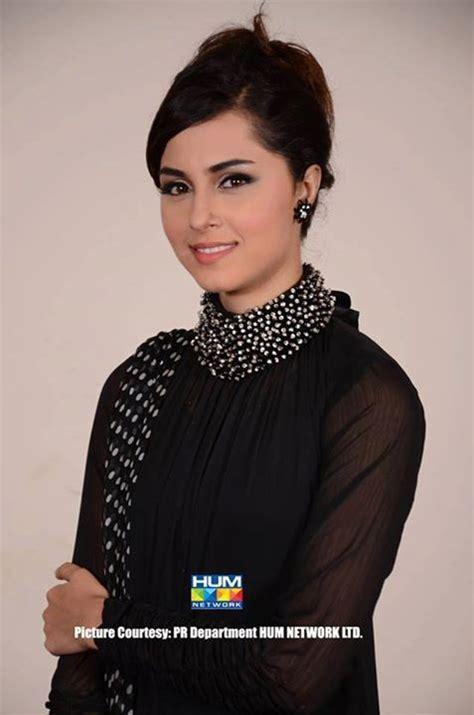 Nimra Khan Pakistani Actress Pictures Photos