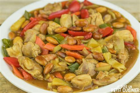 cuisine un chinois recette de poulet aux amandes cuisine chinoise