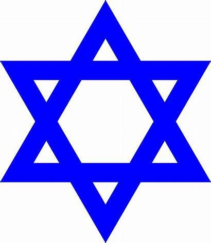 David Wikipedia Jewish Judaismo Symbols Svg Wiki