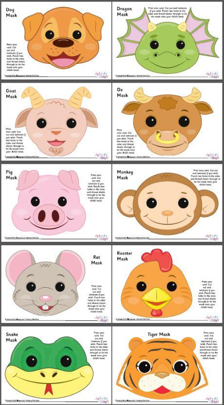 chinese zodiac animal masks set  colour