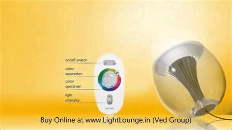 lada led philips livingcolors philips livingcolors generation 2 led demo 1080p hd