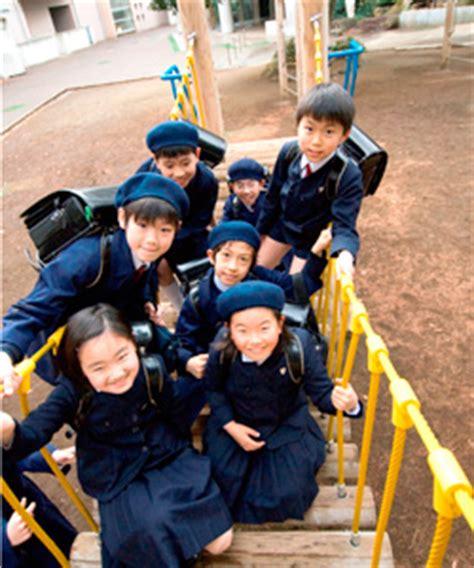 目黒 星 美 学園 小学校