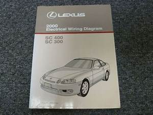 2000 Lexus Sc300 Sc400 Coupe Electrical Wiring Diagram Manual 3 0l 4 0l V8 Rwd