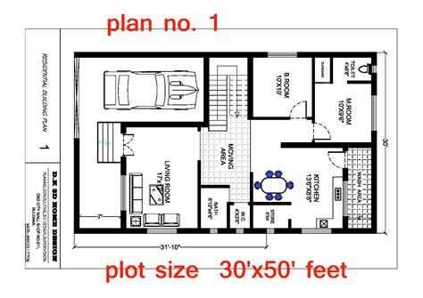 feet   feet home plan    acha homes