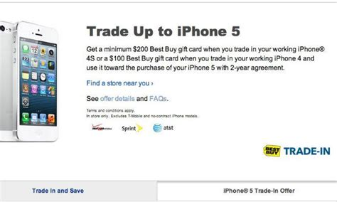 best buy iphone trade in best buy back with iphone trade in deal 200 iphone 5
