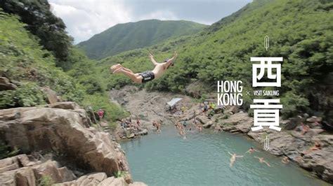 cliff jumping  hong kongs natural rock pools youtube