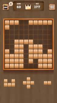 Wooden Block Puzzle App