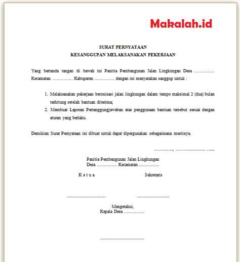 Contoh Surat Pernyataan Kerja by 2 Contoh Surat Pernyataan Kesanggupan Kerja Dan Pembayaran