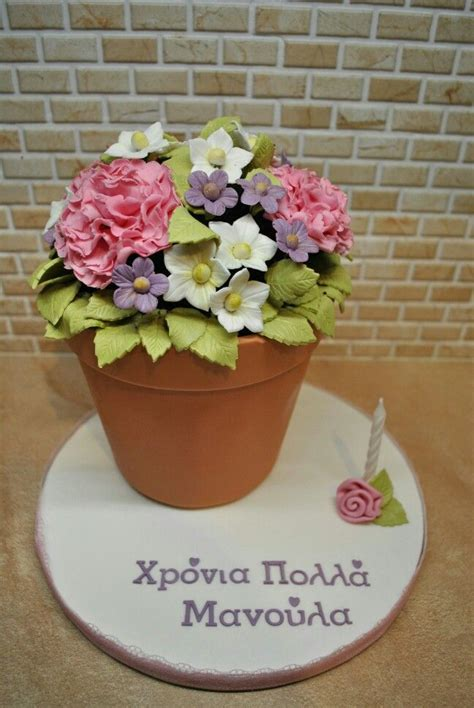 flowerpot cake  mommys birthday  cakescookies