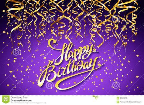Vector Purple Party Background. Happy Birthday Celebration
