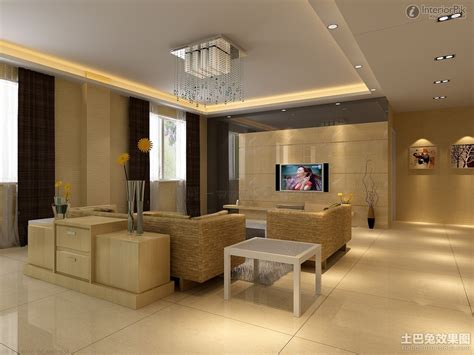 Lovely Latest Living Room Designs About Remodel Home