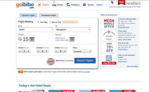 free discount coupons for flight booking