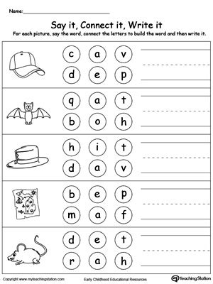 early childhood building words worksheets