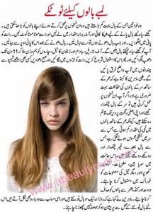 Beauty Tips 2015 Mehndi DesignsMehndi Designs