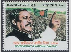 New Issue Stamps of Bangladesh