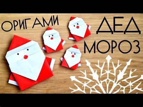 novogodniy dekor novogodniy venochek ded moroz svoimi