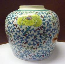 Ming Vase Replica by Vintage Reproduction Antique Vases Ebay