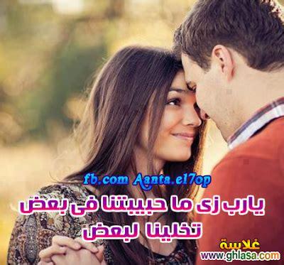 sor romnsyh mktob aalyha sor mktob aalyha klam romansy