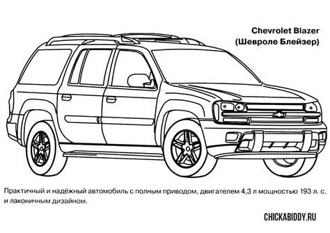 Nos Jeux De Coloriage Chevrolet à Imprimer Gratuit