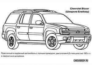 The gallery for gt classic chevy truck drawings for Chevy tahoe wheels