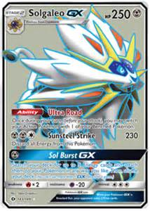 GX Pokemon Solgaleo