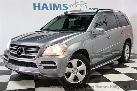 The gl is offered with three engines that are carried over from last year. 2012 Used Mercedes-Benz GL-Class GL450 4MATIC at Haims Motors Ft Lauderdale Serving Lauderdale ...