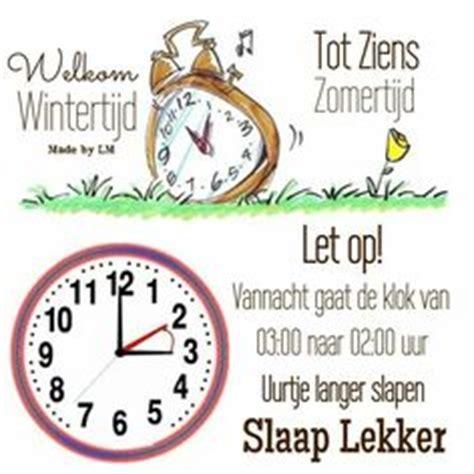 klok uur verzetten 2014 zomertijd 2014 en wintertijd 2014 klok uur vooruit of