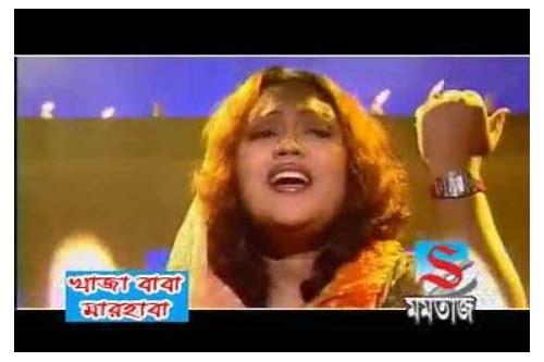 bangladeshi video baul gaan download