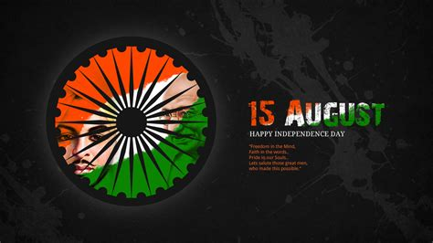 15 August Happy Independence Day 4K Wallpapers