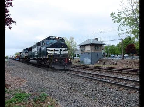 James E. Strates Train
