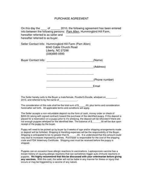 auto purchase agreement form   nyy purchase