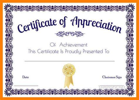 certificate  appreciation template word  printable