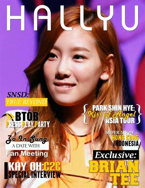 issu magazine hallyu magazine by hallyu magazine issuu