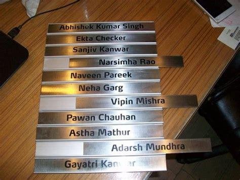 sliding  plate steel manufacturer  gurgaon