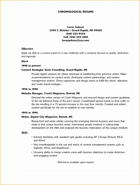Functional Resume Exle by 7 Computer Skills Resume Format Free Sles Exles