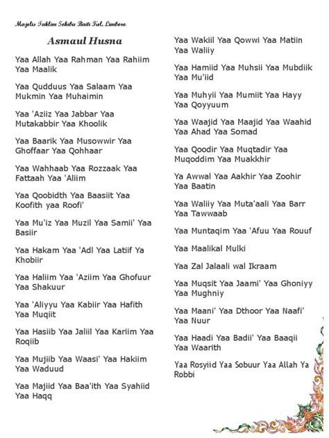 99 asmaul husna arab latin dan artinya dan terjemahan. Teks Asmaul Husna Latin - Lirik Lagu Teks Asmaul Husna Latin : Lirik Lagu Rahman Ya ... - Untuk ...