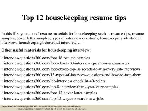 Relevant Skills For Housekeeping Resume by Top 12 Housekeeping Resume Tips
