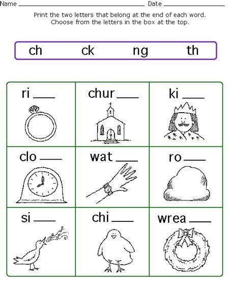 consonant digraphs worksheet for 1st 2nd grade lesson planet